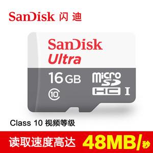 sandisk闪迪内存卡硬盘 4