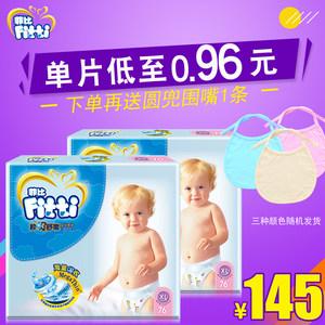 菲比婴儿纸尿裤 4
