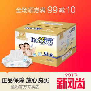 婴舒宝纸尿裤 5