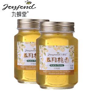 九蜂堂蜂蜜 8