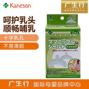 日本Kaneson柳濑婴儿推车 5