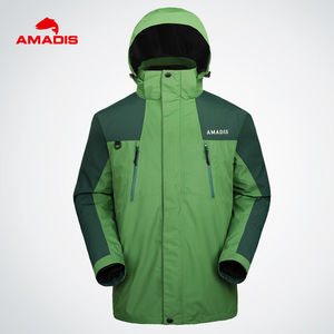 AMADIS阿玛迪斯户外冲锋衣 5