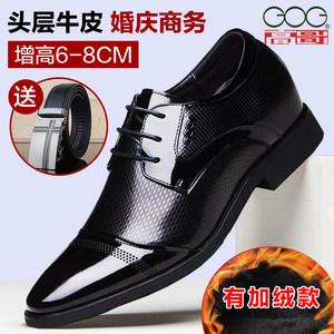高哥男士增高鞋 6