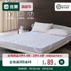雅兰天然乳胶床垫1.8m有度 4