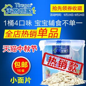 天然世家婴儿食品米饼 4