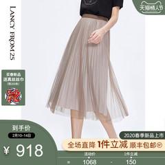 朗姿真丝连衣裙 14