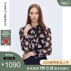 朗姿真丝连衣裙 6