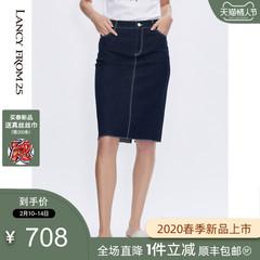 朗姿包臀裙 6