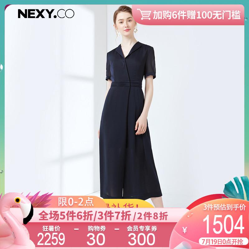 nexyco奈蔻女装连衣裙 7