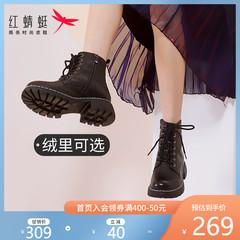 红蜻蜓女鞋 3