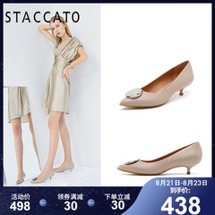 staccato女鞋 4
