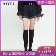 aivei欣贺艾薇女装 4