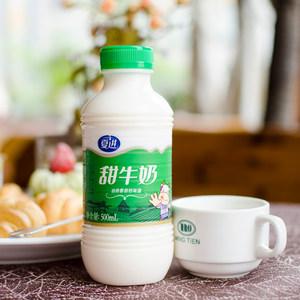 夏进牛奶 6