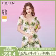 EBLIN泳衣 4