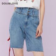 doublelove贝爱女装 8