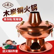 鑫飞翔火锅炉 3