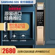 Samsung三星指纹锁智能锁 3