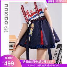 密扇女装连衣裙 3