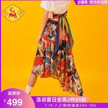 密扇女装连衣裙 11