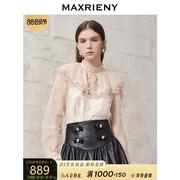maxrieny女装 11