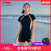lining李宁图漫泳衣 4