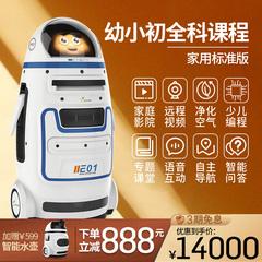小胖机器人 2