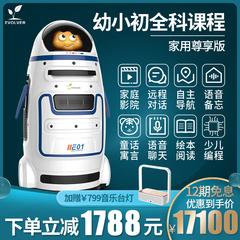 小胖机器人 3