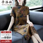 卡洛秋女装连衣裙 4