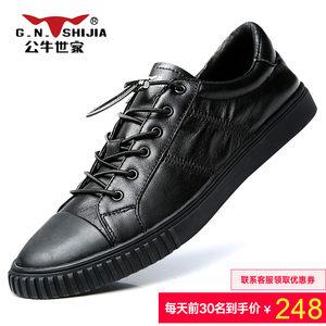 公牛世家男女鞋子 7