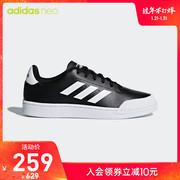 阿迪达斯adidas neo COURT70S女子运动鞋EE7518 4