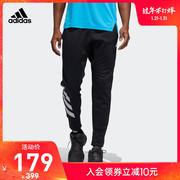 阿迪达斯adidas男装夹克外套 3