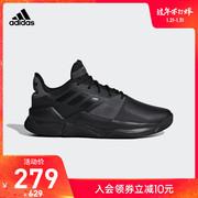 阿迪达斯ProAdversary2019男子篮球运动鞋 2