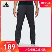 阿迪达斯adidas女装针织长裤 2