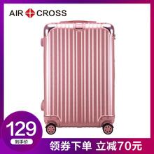 Aircross旅行拉杆箱 2