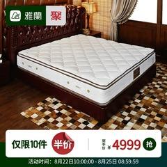 airland雅兰床垫床垫厚度 2