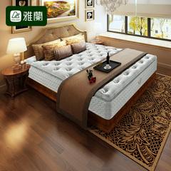 airland雅兰床垫自然养生系列 4
