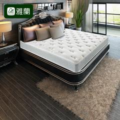 airland雅兰床垫软硬两用床垫 3