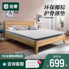 雅兰床垫天然乳胶厚总统 2