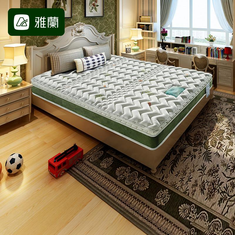 雅兰床垫深睡1200薄垫1.8米 3