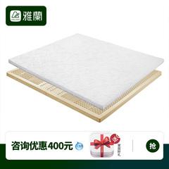 airland雅兰床垫床垫厚度 4