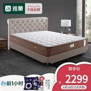 雅兰床垫各个系列的特点,哪款好用 4
