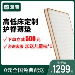 雅兰天然乳胶床垫价格 3