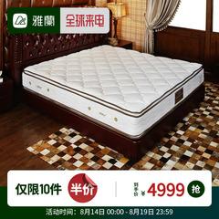 airland雅兰床垫畅销经典款 6