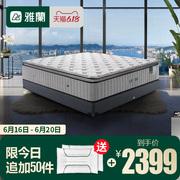 雅兰乳胶床垫进口1.8米怎么样呢 4