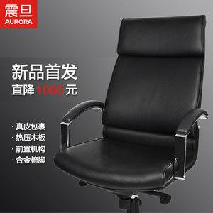 震旦打印机电竞座椅 7