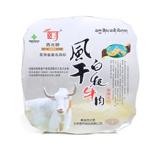 西北骄青藏特产牛肉 4