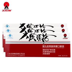 太阳神猴头菇保健品 4