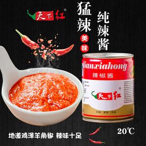 天下红辣椒酱 4