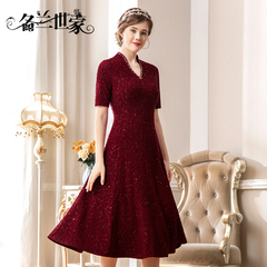 名兰世家女装连衣裙 2