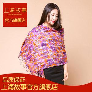 上海故事真丝围巾 7